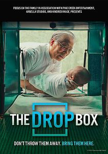 Drop_box_small